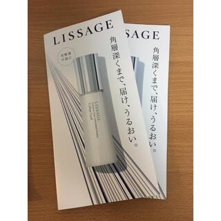 リサージ(LISSAGE)のLISSAGE コラゲリード(サンプル/トライアルキット)