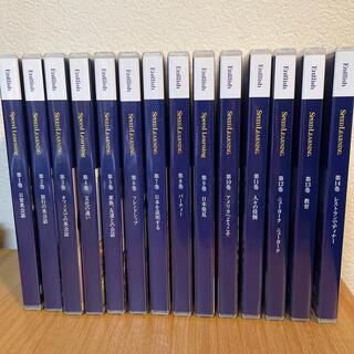 エスプリ(Esprit)のスピードラーニング 1〜14巻セット(CDブック)