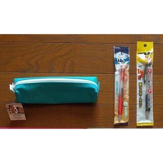 ミツビシ(三菱)の$★3品:Italy筆箱 & 三菱ボールペン2本(オフィス用品一般)