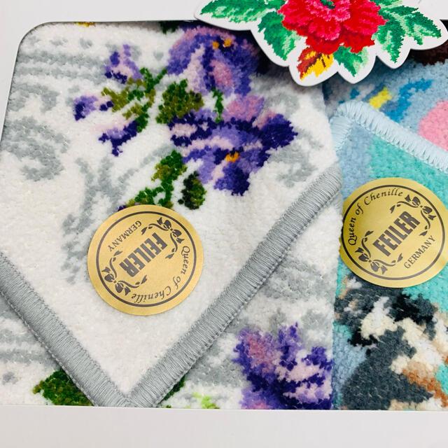 FEILER(フェイラー)の新品 フェイラー   ハンカチ 2枚セット レディースのファッション小物(ハンカチ)の商品写真