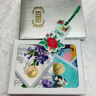 FEILER - 新品 フェイラー   ハンカチ 2枚セット
