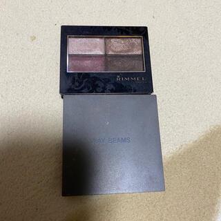 RIMMEL - リンメル ロイヤルヴィンテージ アイズ 004 4.1g