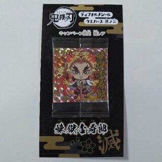 BANDAI - 鬼滅の刃 キャンペーン限定シール「煉獄杏寿郎」