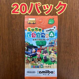 ニンテンドウ(任天堂)のどうぶつの森 amiibo+ カード 20パック(カード)