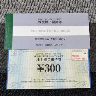 吉野家 - 吉野家 株主優待券 300円券を1枚 同梱用
