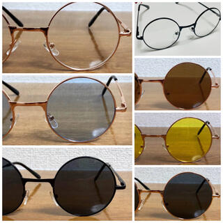 即決OK‼️おしゃれ✨サングラス 丸サングラス 丸メガネ トレンド 8カラー