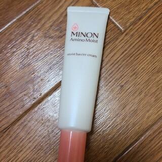ミノン(MINON)のミノン保湿クリーム(フェイスクリーム)