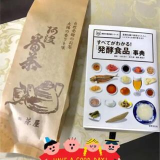 あとむちゃ様専用ページ(茶)
