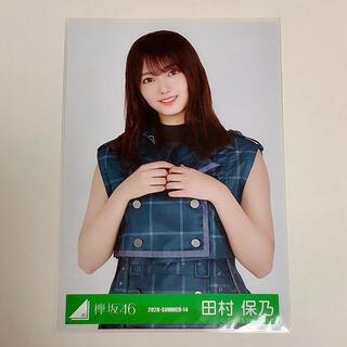 欅坂46(けやき坂46) - 田村保乃 生写真