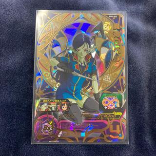 ドラゴンボール - スーパードラゴンボールヒーローズ 魔神ロベル