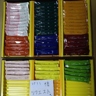エイージーエフ(AGF)のけい様リクエスト品 AGF ブレンディ & カフェラトリー 9種60本(コーヒー)