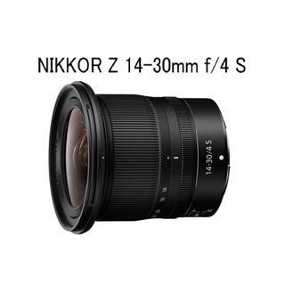 ニコン(Nikon)の★ 新品!★ ニコン NIKKOR Z 14-30mm F4 S (レンズ(ズーム))