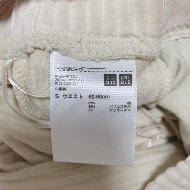 UNIQLO(ユニクロ)の美品♡コーデュロイフレアパンツ 丈標準 レディースのパンツ(カジュアルパンツ)の商品写真