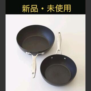 マイヤー(MEYER)のMEYER  マイヤー サーキュロン クール ディープパン  20cm 24cm(鍋/フライパン)