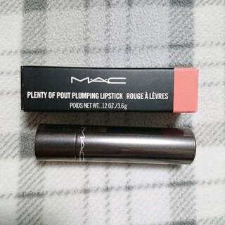 MAC - MAC リップ