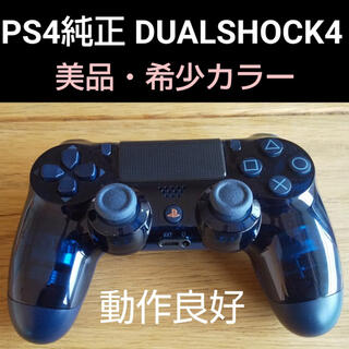 PlayStation4 - PS4 純正コントローラー500 Million Limited Edition