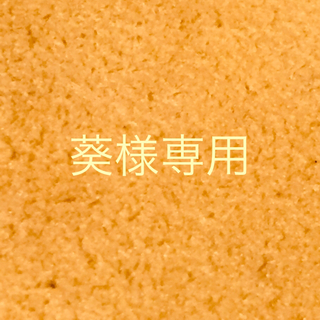 サンエックス(サンエックス)の❤︎毎日値下げ❤︎3,718円分【リラックマ3点セット】キーホルダー2個、コーム(キャラクターグッズ)