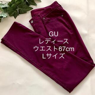 ジーユー(GU)のジーユー ズボン カジュアルパンツ イージー ウエスト67cm  Lサイズ(カジュアルパンツ)