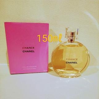 CHANEL - CHANEL チャンス オードトワレ 150㎖