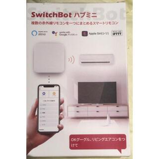 ★新品★SwitchBot Hub Miniスイッチボッドハブミニ学習リモコン