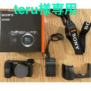 SONY - SONY α6400 ボディ + 純正ボディケース(ブラック)