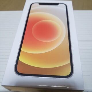 iPhone - iPhone 12 mini 256GB ホワイトSIMロック解除済