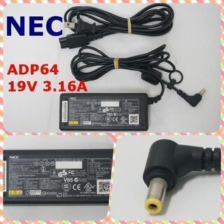 メーカー純正 NEC ACアダプター 19V 3.16A ADP64