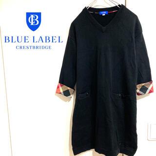 BURBERRY BLUE LABEL - ブルーレーベル ニットワンピース バーバーリーブルーレーベル