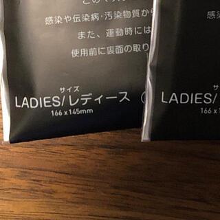 PUMA - レディース ピンク PUMA プーマ NOSE CLIP 2枚
