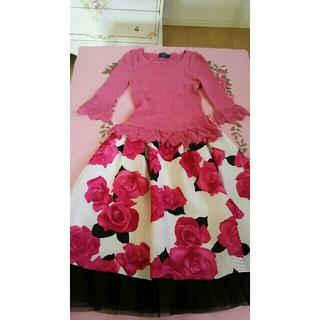 M'S GRACY - 🌹M'S🌹2018カタログ掲載ピンク薔薇柄スカート&ピンクカットーソー🌹