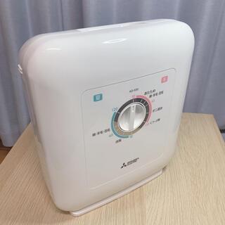 ミツビシ(三菱)の極美品!MITSUBISHI AD-X50-W ふとん乾燥機 ピュアホワイト(衣類乾燥機)