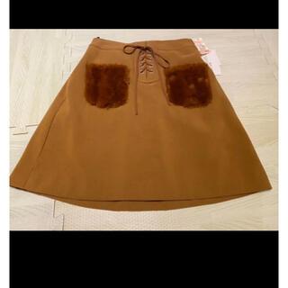 シマムラ(しまむら)のしまむら ファースカート 新品未使用タグ付き(ひざ丈スカート)