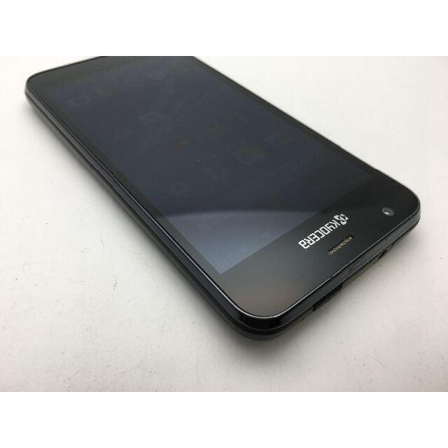 京セラ(キョウセラ)の【美品】ソフトバンク DIGNO U 404KC 4G LTE android スマホ/家電/カメラのスマートフォン/携帯電話(スマートフォン本体)の商品写真