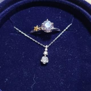 ソフィアコレクション(Sophia collection)のfestaria wish upon a star ダイヤモンドネックレス(ネックレス)