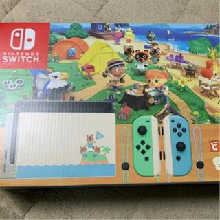 Nintendo Switch - ニンテンドースイッチ 本体 どうぶつの森セット