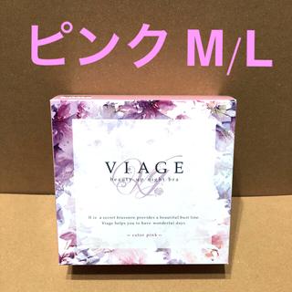新品/Viage ヴィアージュ ピンク M/L