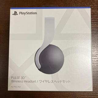 プレイステーション(PlayStation)のPS5 PULSE 3D ワイヤレスヘッドセット(その他)