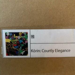 村上隆 雅 Korin:Courtly Elegance ポスター(その他)