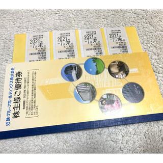 近鉄株主優待乗車券 4枚(鉄道乗車券)