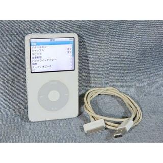 Apple - ■Apple iPod 第5世代 30GB A1136 ホワイト