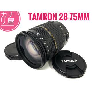 タムロン(TAMRON)の✨良品✨TAMRON SP AF 28-75mm f/2.8 CANON(レンズ(ズーム))