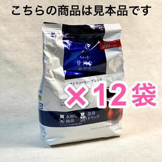 AGF - AGF ちょっと贅沢な珈琲店 アイスコーヒーブレンド 280g 12袋