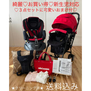 Aprica - お買い得♡ベビー用品 新生児3点セット♡クリーニング済み♡レッド&ブラックカラー