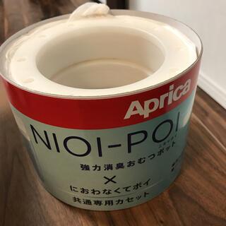 アップリカ(Aprica)のアップリカ ニオイポイ カートリッジ 二つ(紙おむつ用ゴミ箱)