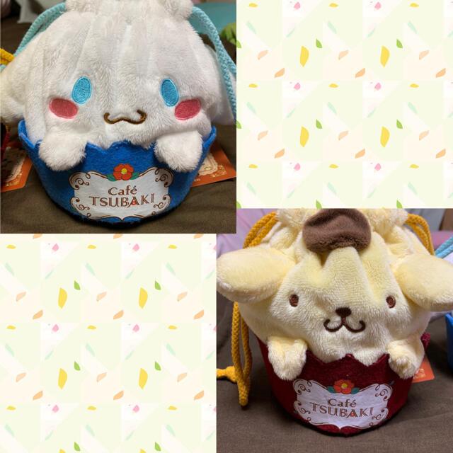 ポムポムプリン(ポムポムプリン)のサンリオ シナモンとポムポムプリン巾着袋 エンタメ/ホビーのおもちゃ/ぬいぐるみ(キャラクターグッズ)の商品写真