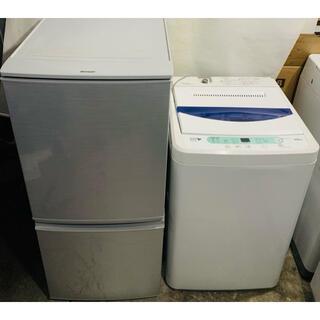 新生活応援✨単身向けスタンダードサイズの冷蔵庫と洗濯機セット^_^(冷蔵庫)