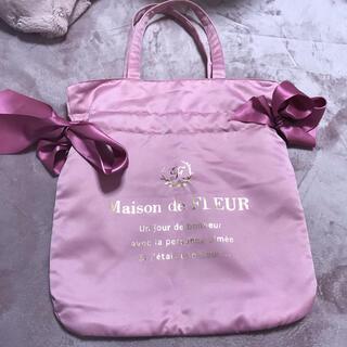 メゾンドフルール(Maison de FLEUR)のダブルリボン♡タグなし未使用(トートバッグ)