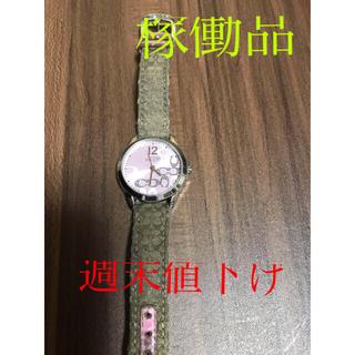 COACH - 稼働品 コーチ腕時計