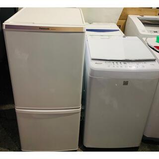 関西限定❗️清潔感抜群✨スタンダード単身家電セット❗️冷蔵庫と洗濯機❗️(冷蔵庫)