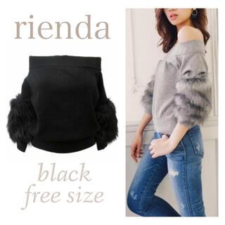 rienda - 新品 オフショルニット rienda オフショルダー ニット